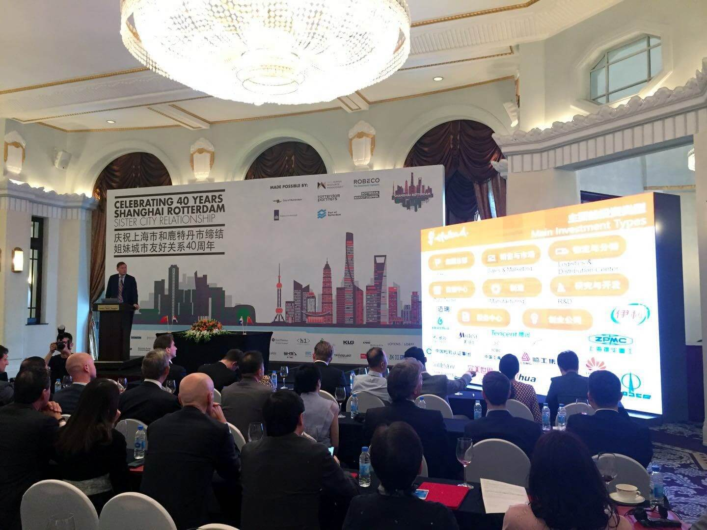 Day 3: Celebration of the Shanghai Rotterdam 40 years sister city relationship + Invest in Holland seminar ft. the Rotterdam region